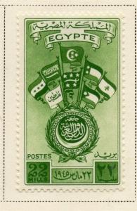 Egypt 1945 Early Issue Fine Mint Hinged 22m. 195596