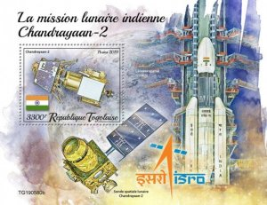 TOGO - 2019 - Chandrayaan-2  Indian Lunar Mission - Perf Souv Sheet - M N H