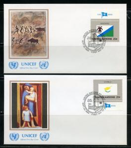 UNITED NATIONS UNICEF OFFICIAL SET OF 20 1989  FLAG  FIRST DAY COVERS