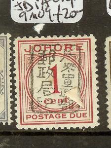 MALAYA(P2010B)JAPANESE OCCUPATION JOHORE  POSTAGE DUE 1C CHOP SGJD1A  MOG