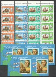 E0338 1992 ROMANIA SHIPS BOATS COLUMBUS #4824-27 5(SET+BL277) MICHEL 20 EU MNH