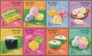 Thailand 2020 New Year 2021 - Traditional Desserts  (MNH)  - New Year, Food