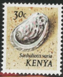 KENYA Scott 40 MNH** Abalone shell stamp 1971 stamp