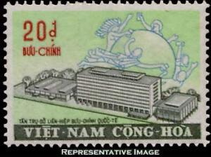 Vietnam Scott 401 Mint never hinged.