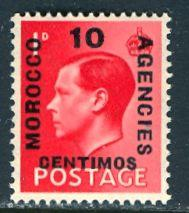 Great Britain Morocco; 1936: Sc. # 79: **/MNH Single Stamp