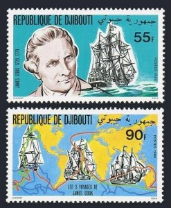 Djibouti 1980 Sc#519/520 Capt.Cook and Endeavor-Ships Set (2) Perforated MNH
