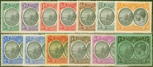 Dominica 1923-33 set of 13 to 1s SG71-83 Fine Mtd Mint