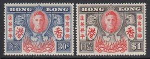 Hong Kong, Sc 174-175 (SG 169-170), MNH