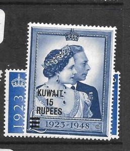 KUWAIT (P0503B)  ON GB KGVI SILVER WEDDING SG 74-5          MNH