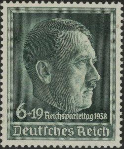 Stamp Germany Mi 672 Sc B120 1938 WWII Fascism Hitler Hitler War War MH