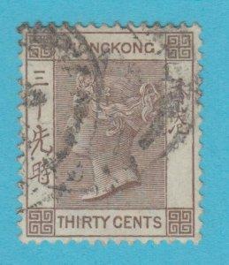 HONG KONG 48  USED - NO FAULTS VERY FINE!