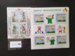 France bloc 2006 Yv. BF100+1989 Yv.10