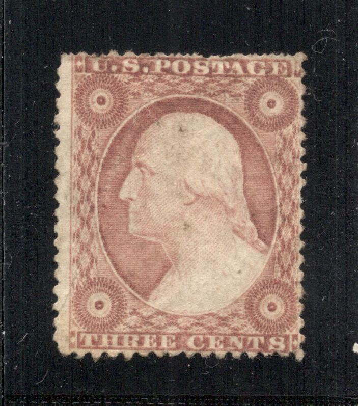 US#26A Brownish Carmine Type IV - Used