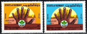 Kuwait #818-9  MNH CV $6.00 (X4219)