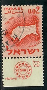 Israel #191 Bull Zodiac Sign used single with tab