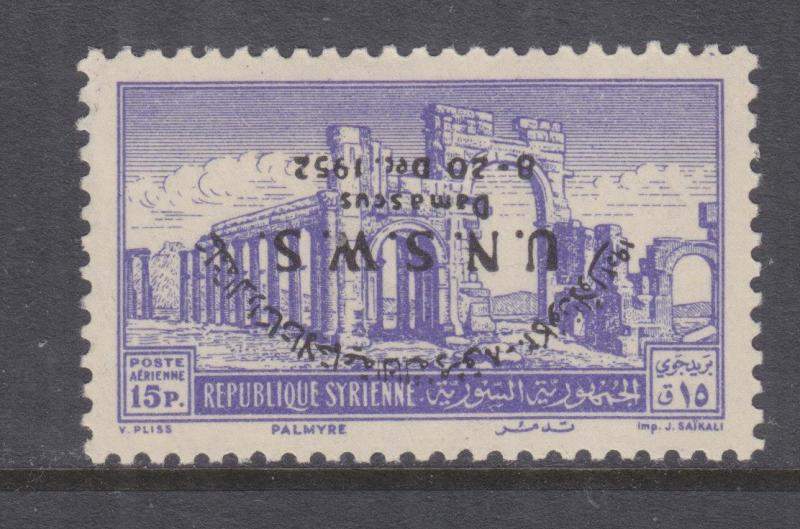 SYRIA, 1952 United Nations Social Welfare Seminar overprint 15p. INVERTED, lhm.