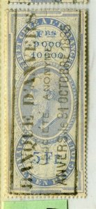 BELGIUM; Early 1880s Leopold used classic Revenue issue used value, 5f