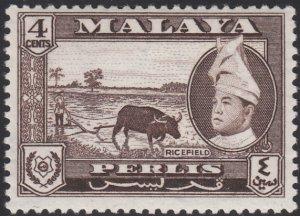 Malaya Perlis 1957-62 MH Sc #31 4c Ricefield, Raja Syed Putra