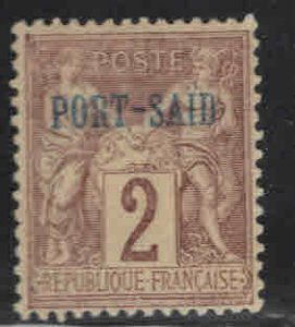 France Offices in Egypt Port Said Scott 2  MH*