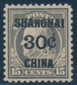 #K12 30c SHANGHAI OVERPRINT XF OG NH GEM CV $575 BV158