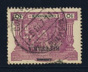 PORTUGAL 1911 (Xmas Day)  VILLA NOVA DE GAYA  CDS on Mi.191y 10c LILAC