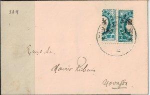 Portuguese India 1911-1913 SC 278 Circular