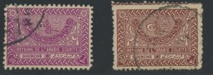 Saudi Arabia 171-20 used (2104 121.)