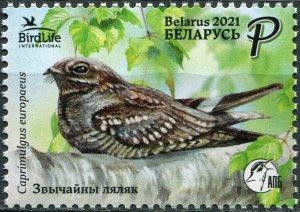 Belarus 2021. European Nightjar (Caprimulgus europaeus) (MNH OG) Stamp