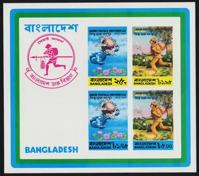 Bangladesh 68a MNH UPU, Flowers, Mail Runner