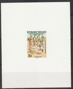 Togo #J68 Deluxe Mini-Sheet  MNH F-VF V $4.00 (V274L)