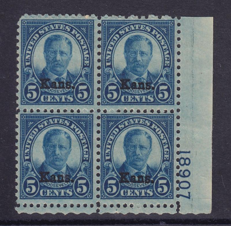 663 Plate block F-VF original gum never hinged nice color cv $ 350 ! see pic !