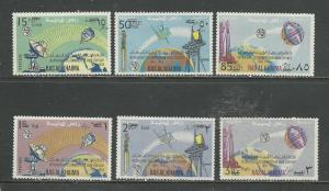 Ras al-Khaima # MI 106-111 Unused HR See Desc