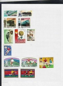 south korea  stamps page ref 18236