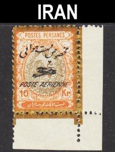Iran Scott C14 perf 11 1/2 F to VF mint OG LH. Guaranteed genuine or money back