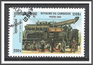 Cambodia #1969 Locomotives Trains CTO
