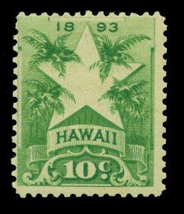 HAWAII 1894  STAR & Palms 10c yellow green  Scott # 77 mint MNH