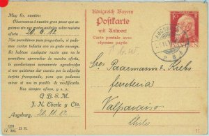 89230 - GERMANY Bayern - Postal History - ADVERTISING STATIONERY CARD to CHILE