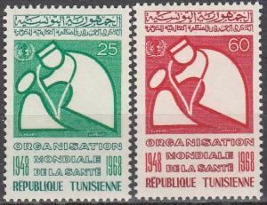 Tunisia #497-8  MNH  (S7603)