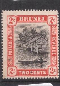Brunei SG 24 MOG (1den)