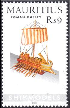 Mauritius # 1014 used ~ 9r Model Ship - Roman Galley