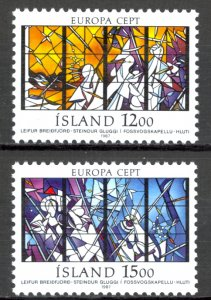 Iceland Sc# 639-640 MNH 1987 Europa