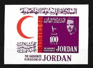 [20611] Jordan 1963 Centenary Red Crescent Red Cross Imperf. Souvenir Sheet MNH
