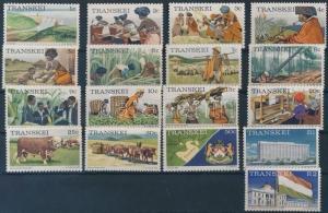 South Africa Transkei stamp Definitive set 1976 MNH Mi 1-17Ax WS180524