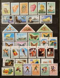 MALDIVE ISLANDS Stamp Lot MH T2603