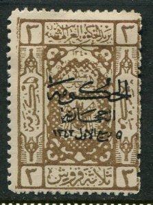 Saudi Arabia #L95 Used