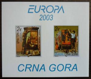 MONTENEGRO - BLOCK 2003 - MNH - PRIVATE ISSUE! crna gora yugoslavia J4