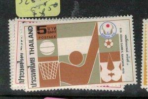 Thailand SC 870-3 MNH (8eer)