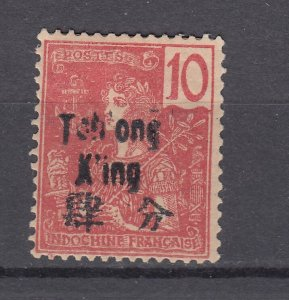 J28872, 1906 france office china tchongking mhr #21 ovpt