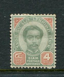 Thailand #14 Mint