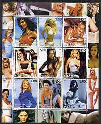 Turkmenistan 2000 Models #2 perf sheetlet containing set ...